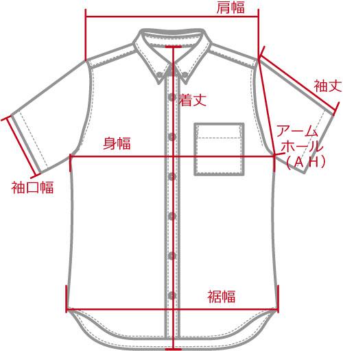 シャツ 当店での測り方