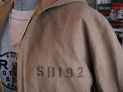 SB192 グランドコート 02