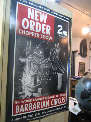 new order chopper show