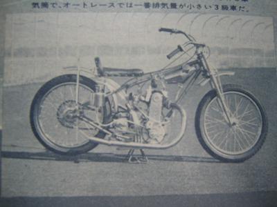 昔のオートバイより