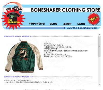 BONESHAKER HP