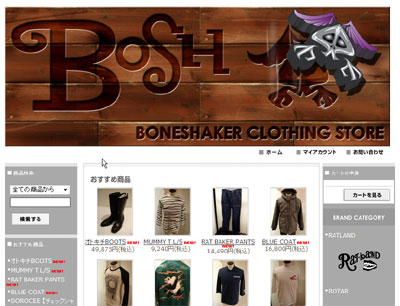 BONESHAKER Web Shop