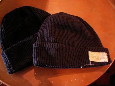 U.S.N. Knit Cap