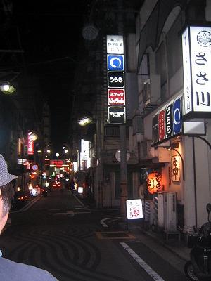 横浜ホットロッドカスタムショー 2007