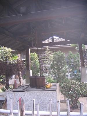 世田谷ボロ市