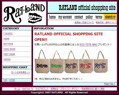 RATLAND official shopping site