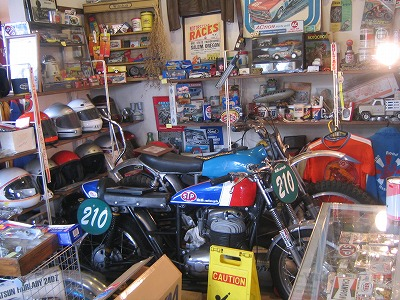 m&ms motorcycle