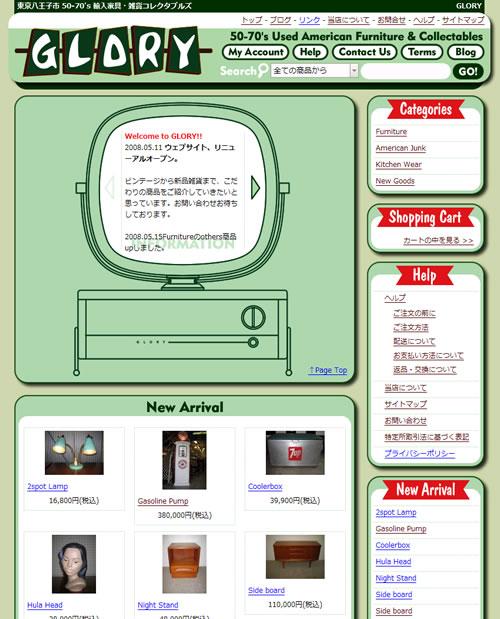 GLORY Website