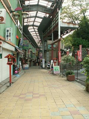 水戸駅周辺散策