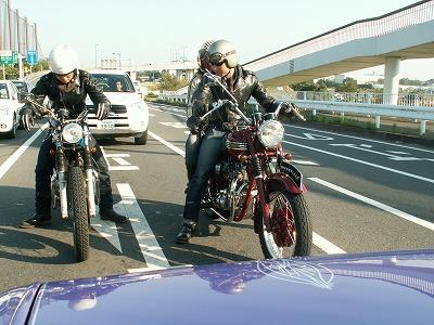 Day cruise (国府津P.A.)