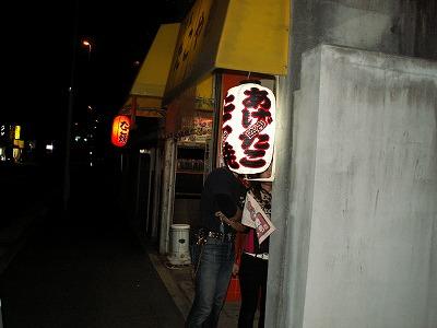 京風たこやき