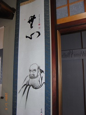 少林山達磨寺・だるま市