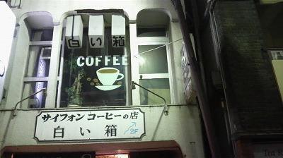 平塚・茅ヶ崎