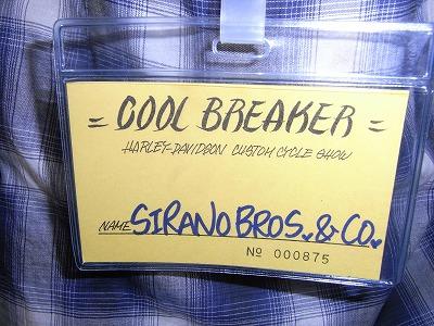 COOL BREAKER