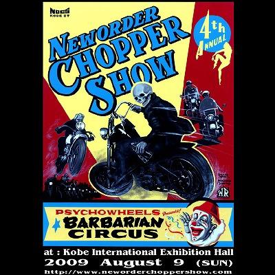 NEW ORDER CHOPPER SHOW & BARBARIAN CIRCUS