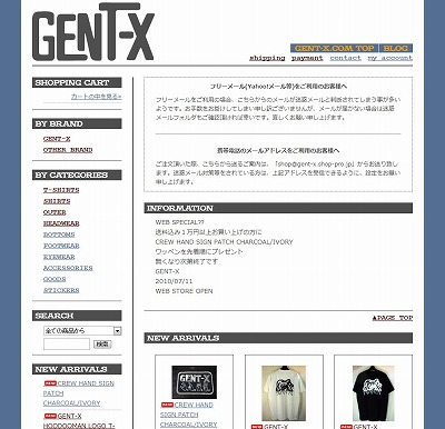 GENT-X official shopping site