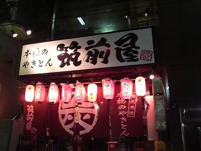 高円寺~メンズウェア100年史
