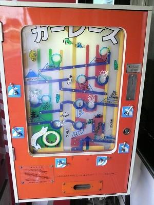 10円ゲーム