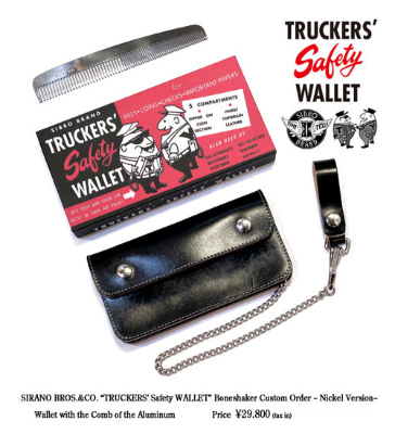 TRUCKERS' SAFETY WALLET Nickel version