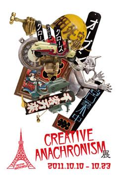 CREATIVE ANACHRONISM — Nakamura Arts