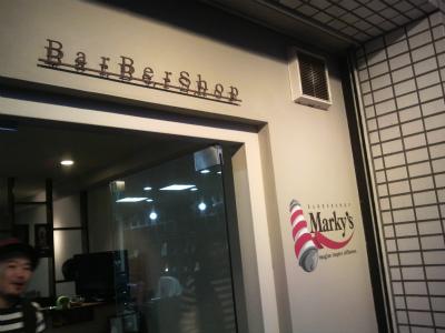 BarBerShop Marky's
