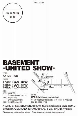 BASEMENT UNITED SHOW ― 合同展示会のお知らせ