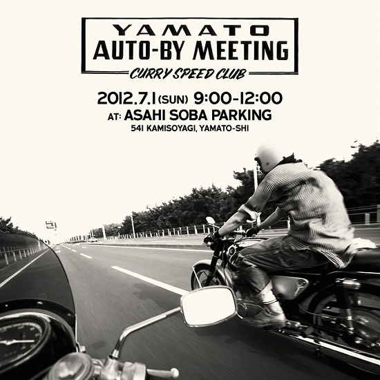 YAMATO AUTO-BY MEETING  By  Curry Speed Club