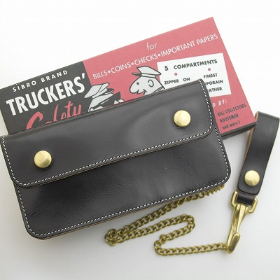 Coming Soon — TRUCKERS' SAFETY WALLET