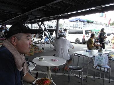 東京部品交換会