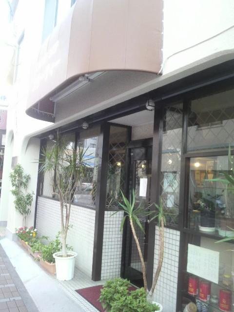 横浜 - 喫茶スリーティー