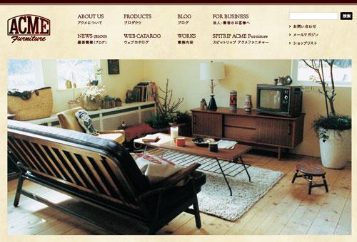 新規お取扱店様のお知らせ ACME Furniture 様