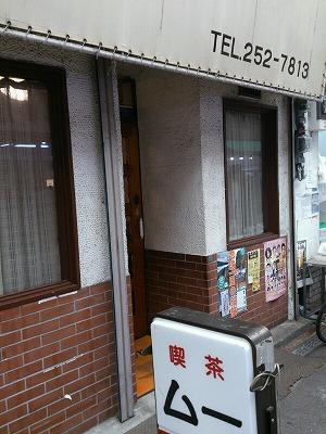 今日の純喫茶 横浜橋商店街編