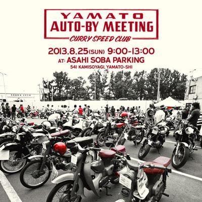 YAMATO AUTO-BY MEETING