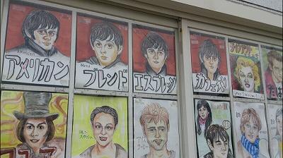 ブログ昭和が残る場所 三崎城ケ島編