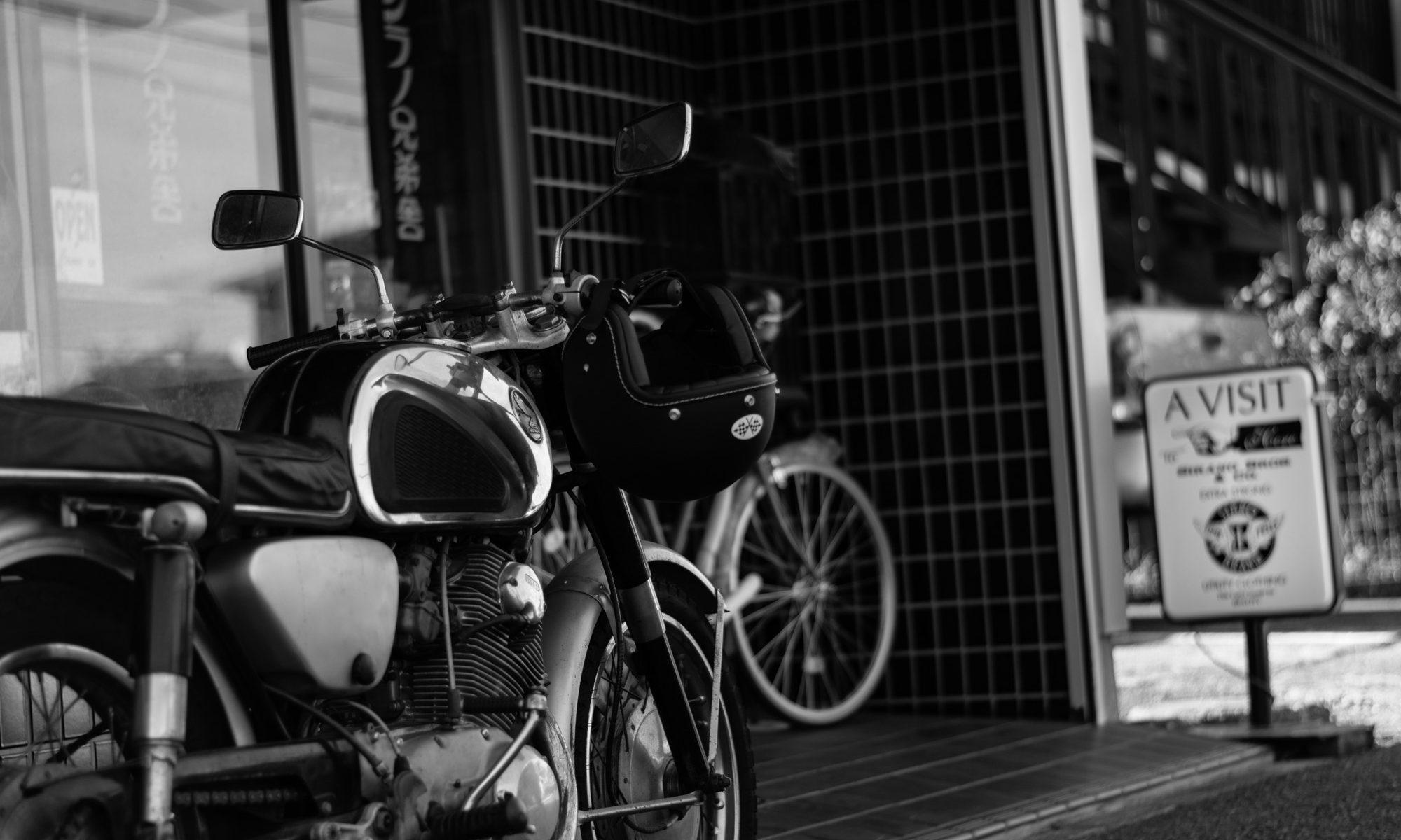 SIRANO BROS. MOTORCYCLE EQUIPMENT