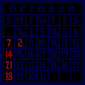 カレンダー:2018/10