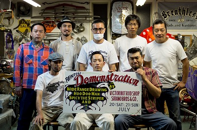 PAINTERS Demonstration 二日目