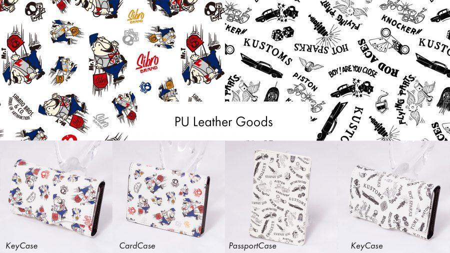PU Leather Goods