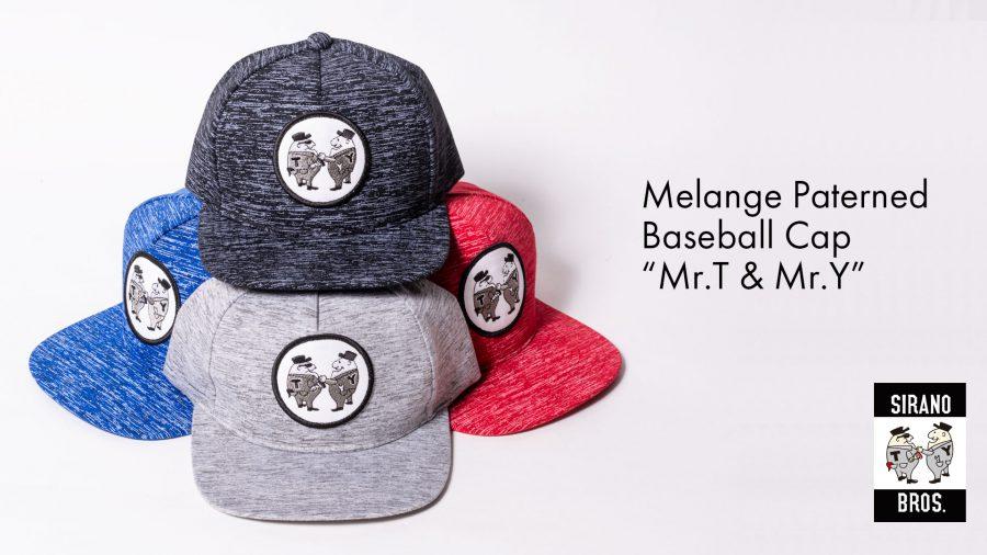 Melange Baseball Cap