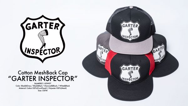 Cotton Meshback Cap Garter Inspector