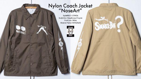 Nylon Coach Jacket NoseArt