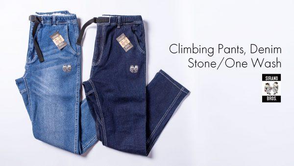 Climbing Pants Denim