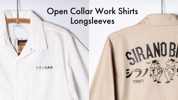Open Collar L/S Work Shirts シラノ兄弟舎