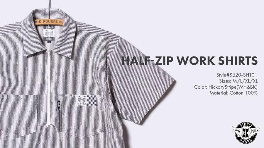 Half-zip Work shirts