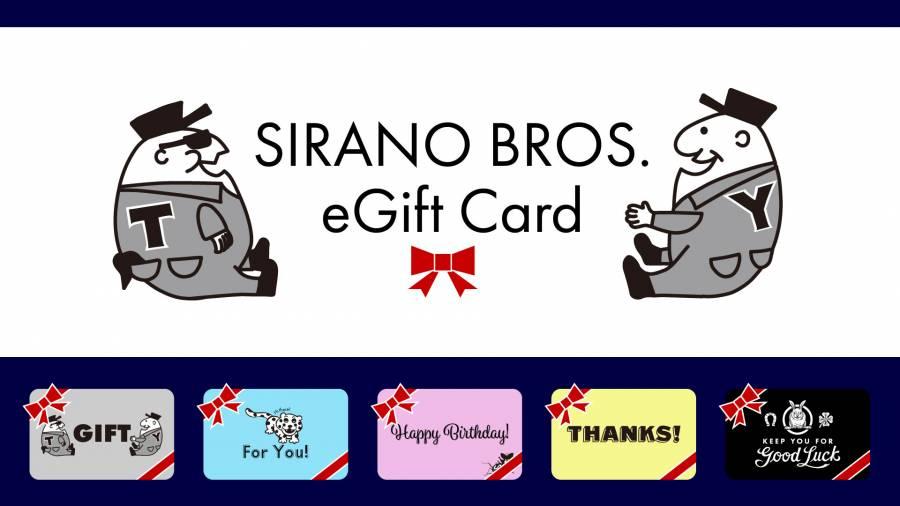 SIRANO BROS. eGift Card