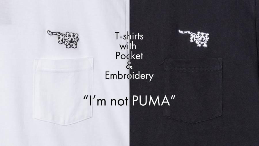 Im not PUMA PocketT