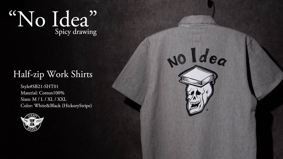 "Half-zip Work Shirts ""No Idea"""